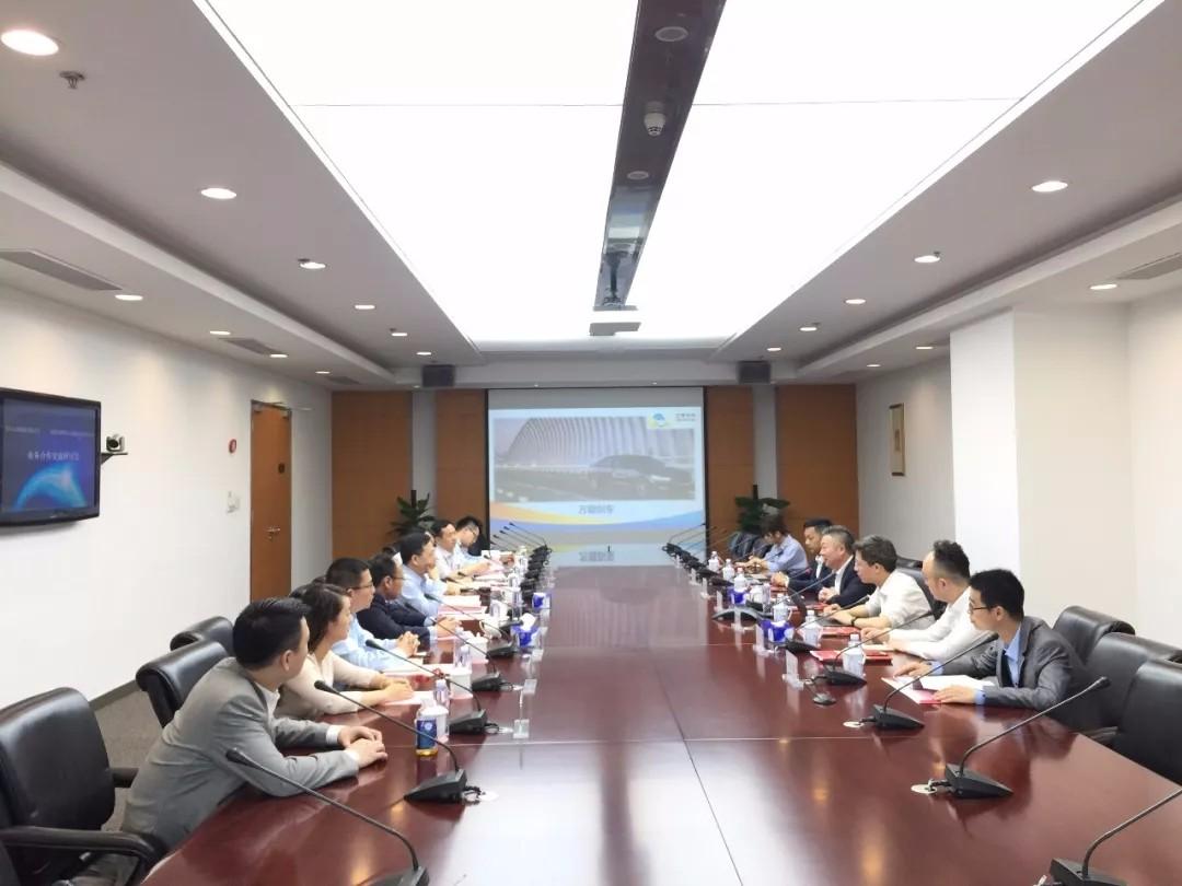 万顺叫车与长江证券战略合作业务研讨会