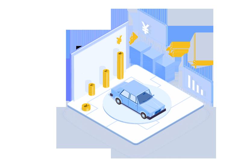 平台服务费低</br>更创新运力包干缴费模式