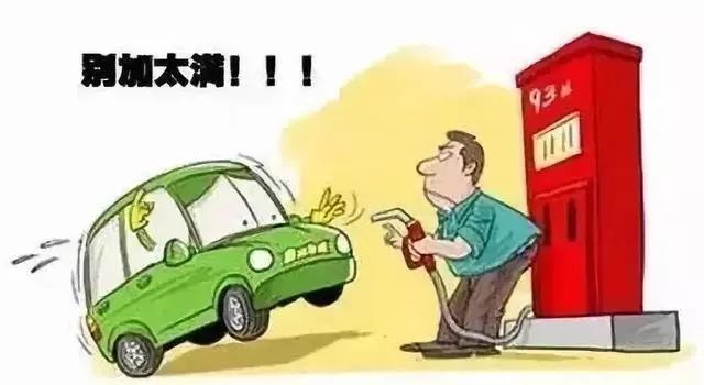 约车|叫车|打车|合伙人|网约车|万顺叫车|万顺叫车官网